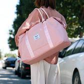 旅行包包女手提輕便收納短途大容量出門網紅旅游包外出差行李包袋  魔法鞋櫃