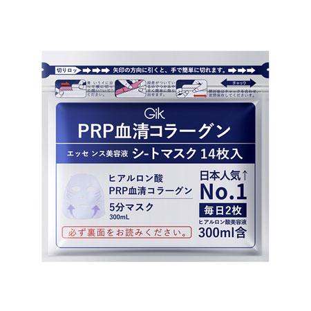 日本 Gik PRP 血清膠原蛋白亮白面膜(14入) 面膜 血清面膜