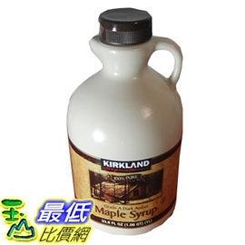 [COSCO代購] W854360 科克蘭 100%楓糖漿 1公升