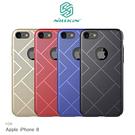 NILLKIN Apple iPhone 8 4.7吋 立透散熱手機殼 抗油污 防指紋 磨砂殼 背蓋 硬殼 防摔 保護殼 I8