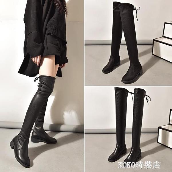 過膝長靴女秋冬季新款百搭顯瘦長筒靴女瘦瘦靴平底彈力皮靴子  koko時裝店