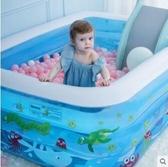 Bestway兒童充氣遊泳池嬰兒成人家用海洋球池加厚家庭大號戲水池  MKS宜品