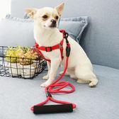 寵物牽引繩胸背帶狗繩子項圈狗鏈子狗狗用品