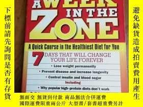二手書博民逛書店A罕見Week in the Zone: A Quick Cou