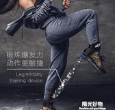 拉力器籃球足球田徑彈跳腿部爆發力量彈拉力繩器阻帶跆拳道訓練健身器材 陽光好物