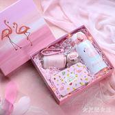 生日禮物 少女心爆棚的禮物特別實用走心七夕禮品閨蜜生日禮物女生 df2514【大尺碼女王】