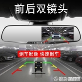現貨 行車記錄儀 汽車載行車記錄儀高清夜視360度全景免安裝無線前後錄