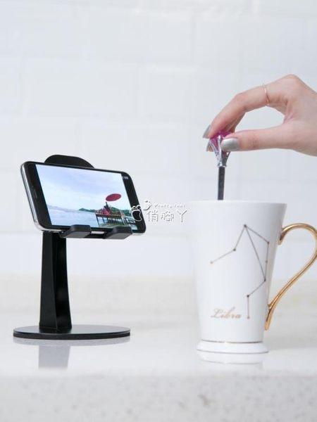 手機支架 手機桌面支架直播懶人多功能iPad平板電腦支架簡約萬能通用看電視 俏腳丫
