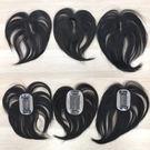手工真髮 頭頂髮片 微增髮 遮白髮 男女適用 網子7X10 H85B 魔髮樂