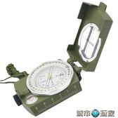 指南針 軍級多功能指南針戶外定向越野指北針地質羅盤儀夜光防水專業 城市玩家