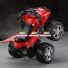 【3C】連罡4D遙控摩托車 可充電翻鬥車翻滾車兒童玩具電動遙控汽車