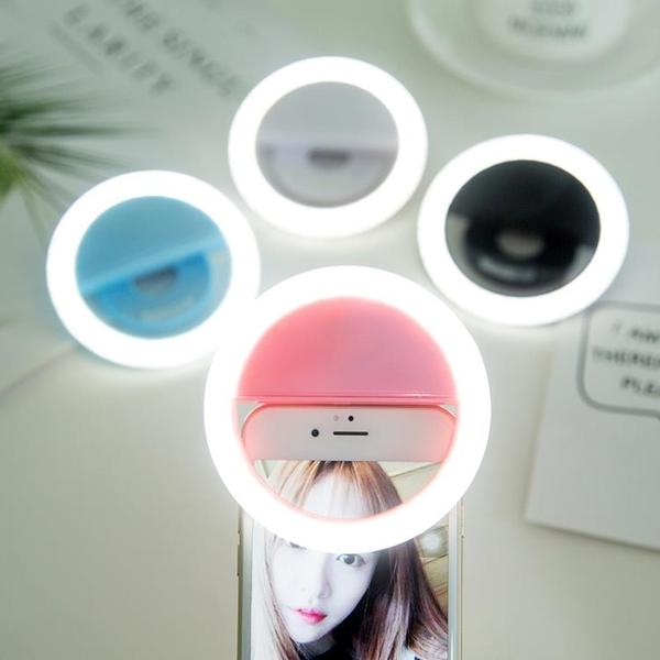 創意手機拍照補光神器暗拍主播美顏燈
