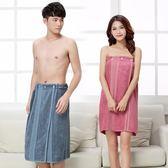 竹纖維成人男女浴裙比純棉吸水可穿抹胸浴巾美容院汗蒸服WL2501【衣好月圓】