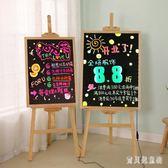 發光電子小黑板熒光板 led版七彩色手寫字熒光屏廣告牌夜光 BT5153『寶貝兒童裝』
