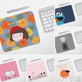 滑鼠墊 滑鼠墊可愛女生卡通電競小清新文藝遊戲創意電腦辦公桌墊皮質小號 現貨快出