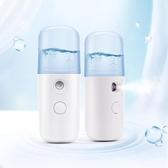 熱賣口紅冷噴補水儀噴霧器usb補水納米定妝大噴霧保濕美臉儀