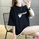 熱賣假兩件上衣 假兩件t恤女短袖寬鬆夏裝2021新款韓版學生百搭半袖超火上衣ins潮 coco