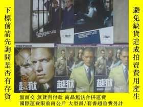 二手書博民逛書店越獄:第一季、第二季、第三季、第四季(上下)完整中英罕見對照劇本