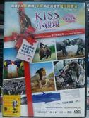 挖寶二手片-J10-044-正版DVD*電影【KISS小親親】-大地與萬物的美妙,自然的魅力