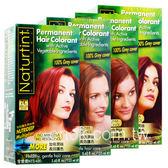 Naturtint赫本美舖 染髮劑(10種顏色可選)