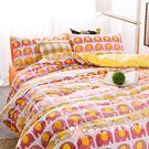 北歐 簡約風 雙人床包組 小小象 5尺 標準雙人 純棉床包 雙人 枕套 被套 床包 ikea 床單 佛你企業