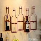 創意復古鐵藝紅酒酒架壁掛工業風裝飾酒瓶置物架酒櫃餐廳酒吧壁飾 【618特惠】
