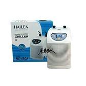 【免運】HAILEA 海利 冷卻機【1000A】【1HP】冷水機 K-74 魚事職人