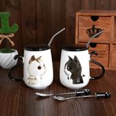 貓爪杯貓爪情侶杯子一對家用陶瓷馬克杯帶蓋勺吸管簡約男咖啡牛奶女水杯 新品