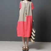 依多多 韓版撞色純麻連身裙 2色(M~2XL)