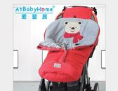 推車睡袋 愛嬰居嬰兒睡袋冬加厚外出抱被寶寶睡袋兒童防踢被外出推車睡袋 珍妮寶貝