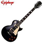 ★Epiphone★Les Paul Standard EB (黑色) 電吉他~加送琴套/背帶/導線/PICK(限量)