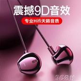 入耳式耳機 耳機入耳式原裝有線高音質全民k歌游戲吃雞蘋果vivo華為oppo榮耀9x半小米 3C公社