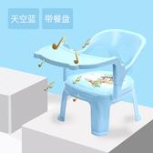 兒童餐椅 幼兒兒童寶寶吃飯桌餐椅子卡通叫叫靠背座椅塑料凳子吃飯小板凳