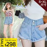 LULUS-A三釦褲管抽鬚牛仔短褲S-XL-3色  現+預【04020484】
