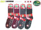 HW-8006 台灣製 長統止滑羊毛襪-...