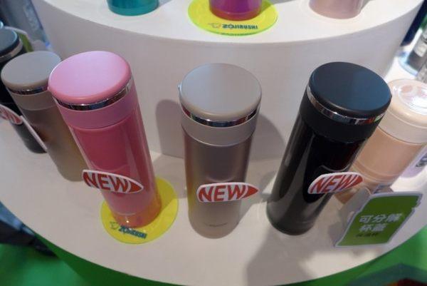 《長宏》Zojirushi象印不鏽鋼保溫瓶/保溫杯【SM-JD48】容量480cc.可分解式杯蓋!可刷卡!免運