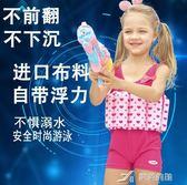 Colebaby兒童浮力泳衣女男女兒童寶寶嬰幼兒小孩連體漂浮力游泳裝樂芙美鞋