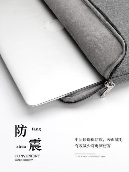 電腦包 筆記本電腦包適用聯想蘋果華為matebook14寸內膽包pro13.3女手提air13戴爾15平板ipad保護套 夢藝