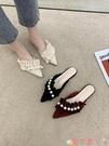 穆勒鞋涼拖鞋女夏外穿時尚2021年新款尖頭穆勒鞋低跟包頭半拖鞋子ins潮 愛丫 新品