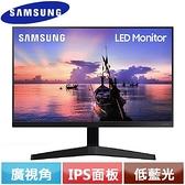 SAMSUNG三星 27型 F27T350FHC IPS窄邊框平面液晶螢幕