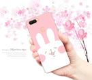 [R11S 軟殼] Oppo r11s plus r11splus CPH1719 CPH1721 手機殼 保護套 外殼 小白兔