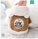 寵物服 羊羔毛狗狗衣服泰迪小型幼犬寵物比熊博美裝加厚保 快速出貨
