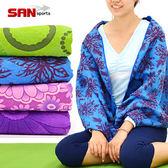 【SAN SPORTS】獨特紋!!超細纖維瑜珈鋪巾(送收納袋)防滑毯子.運動健身用品推薦哪裡買