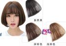 得來福髮片,W81髮片真髮空氣超薄空氣瀏海假髮片可染燙,售價379元