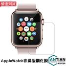 現貨 Apple Watch 5 4 3...