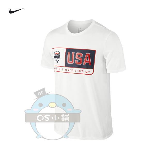 (特價) NIKE USAB DRY 短袖T恤 768826-100 白色短T 奧運 夢幻隊 USA 美國隊 【代購】