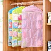 家用衣柜掛袋內衣文胸內褲襪子分類收納袋宿舍牛津布雜物收納掛袋