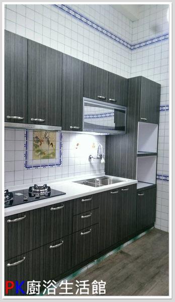 高雄流理台 ❤PK廚浴生活館 實體店面❤ 廚具 人造石台面 白鐵桶身 美耐板