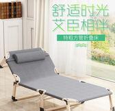 折疊椅 折疊床單人床家用簡易午休床辦公室成人午睡行軍床多功能躺椅