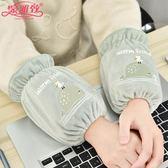 兒童袖套 秋冬季韓版男女學生可愛袖套護袖套袖寶寶成人工作短款兒童手袖頭 快樂母嬰